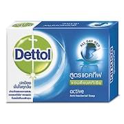 Dettol Original Bar Soap (70GM, Pack of 4)