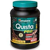 Himalaya Quista Pro (1KG)