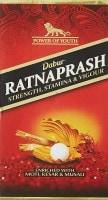 Dabur Ratnaprash (450GM)