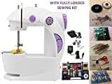 Mini RG-030 Electric Sewing Machine (White)