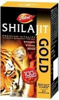 Dabur Shilajit Gold Capsules (20 Capsules)