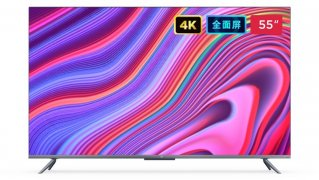 Compare Mi 55 Inch Ultra HD TV (5 Pro)