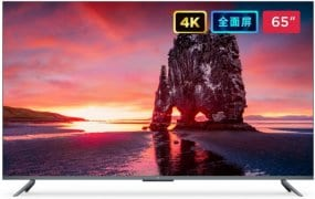 Compare Mi 65 Inch Ultra HD TV (5)