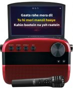 Saregama Carvaan Karaoke