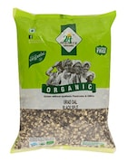 24 Mantra Organic Split Urad Dal (Black, 500GM)