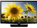 Samsung 28 Inch LED HD Ready TV (28H4100)