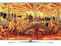 LG 75 Inch LED Ultra HD (4K) TV (75UH656T)