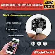 SafetyNet Wifi CCTV Security Camera